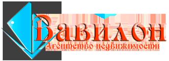 Агентство недвижимости Вавилон